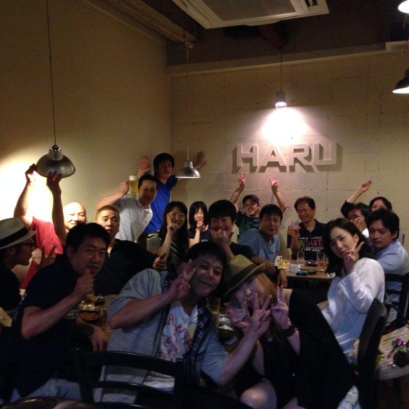酒らぼ後はHARUで大宴会(≧∇≦)_c0110051_8595361.jpg