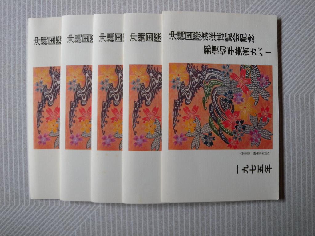 b0008058_14323268.jpg