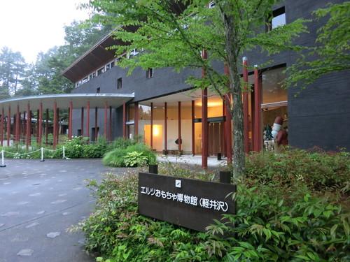 七夕☆2014~塩沢村 蛍めぐり ガイドツアー_f0236260_219359.jpg
