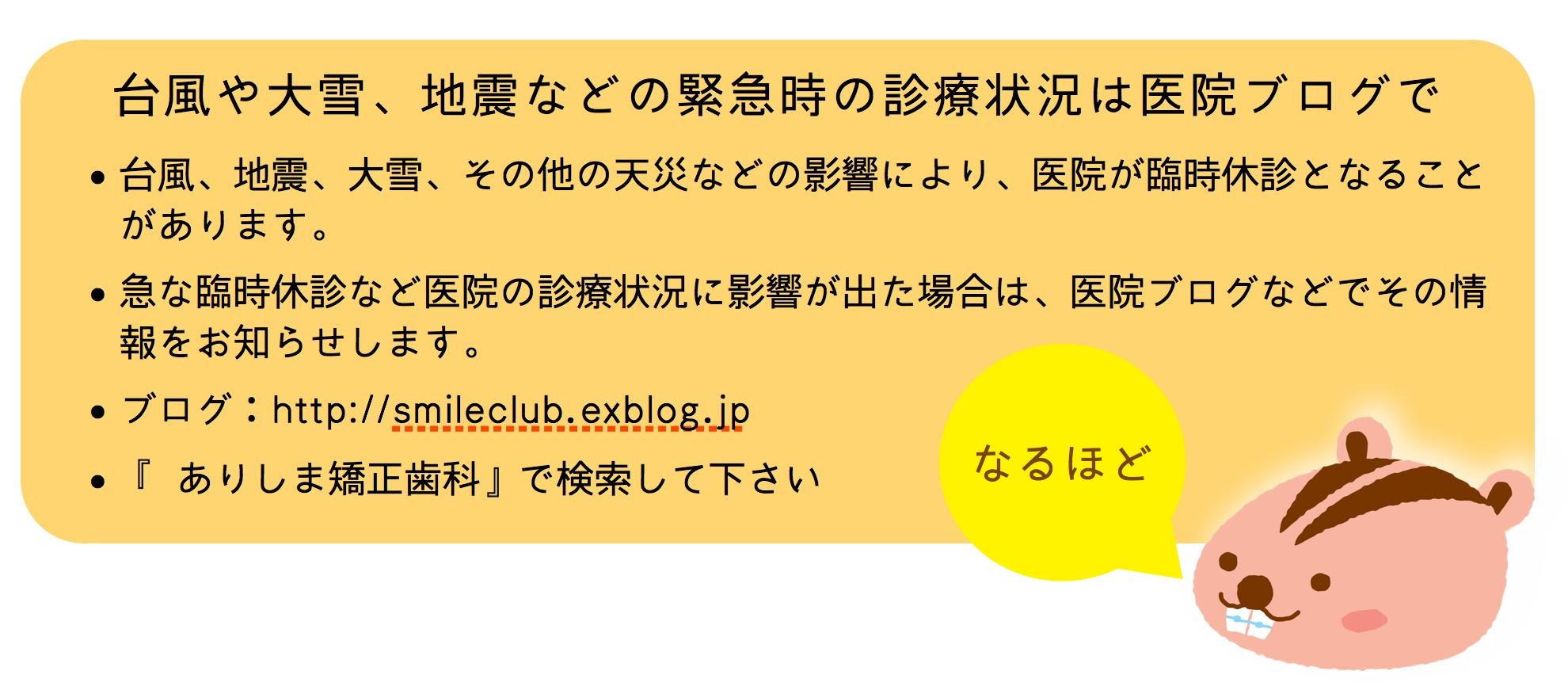 e0025661_20456.jpg
