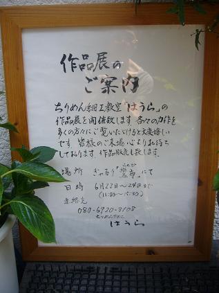 f0182261_443341.jpg