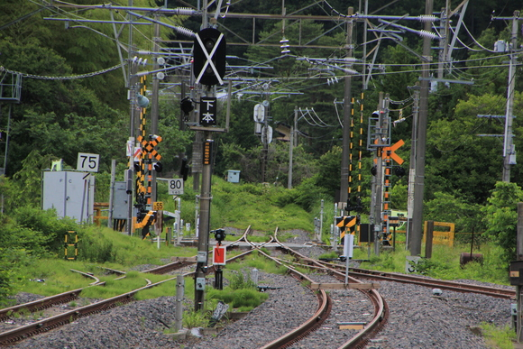 JR竜田駅から先_d0202264_5525921.jpg