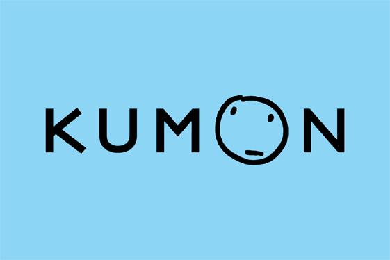 KUMONのロゴ_b0141474_0542624.jpg