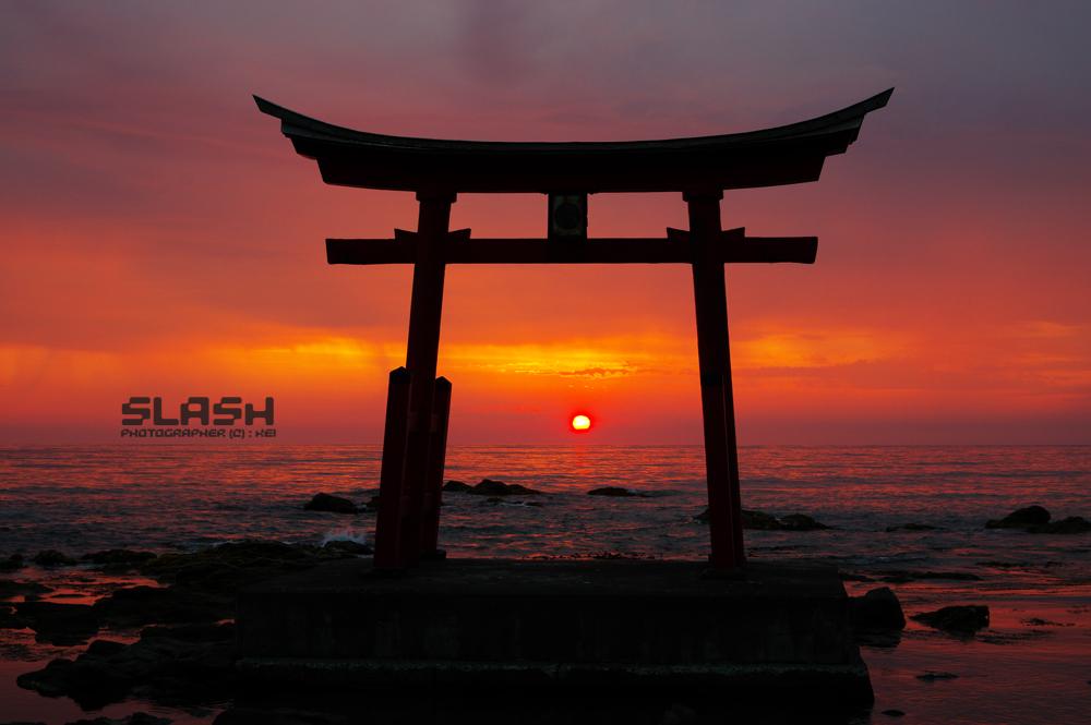 初山別村 金比羅神社 鳥居 夕陽 : 写真家 佐藤 圭 魂の叫び ...