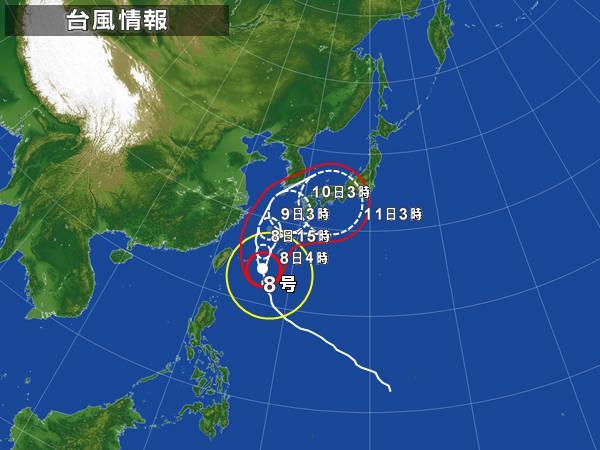 台風8号_f0172281_5443217.jpg