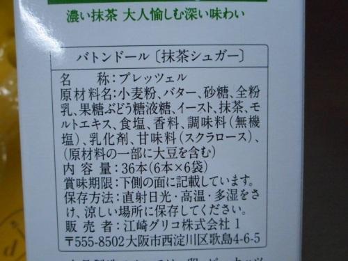 b0122182_20140906.jpg