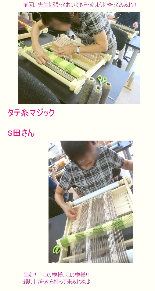 c0221884_20215435.jpg