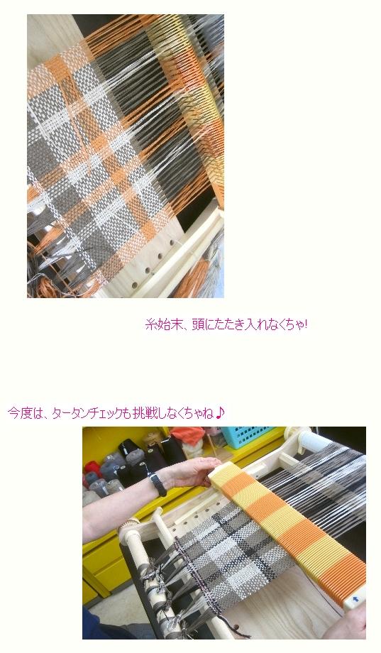 c0221884_20223939.jpg