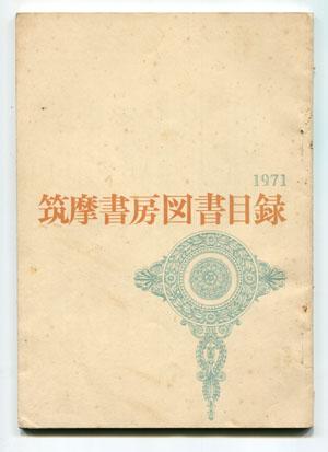 f0307792_19591531.jpg