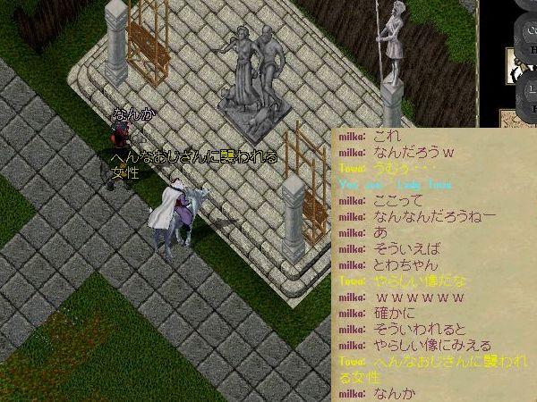 f0006510_1995026.jpg