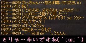 f0072010_23184629.jpg