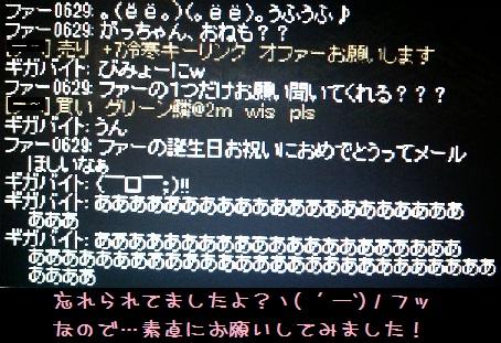 f0072010_23245095.jpg