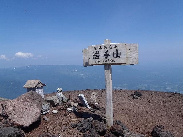 岩手山 七滝~焼走り縦走 (後半)_f0105112_17172959.jpg