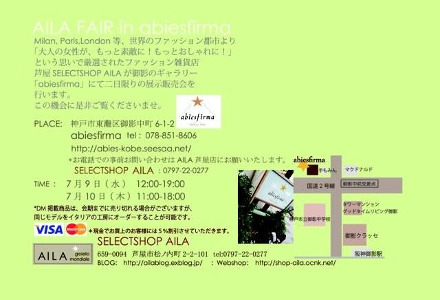 b0115615_0115714.jpg