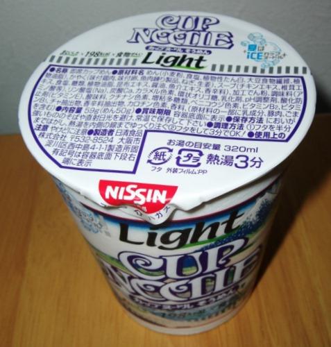 カップヌードル そうめん~麺×麺?~_b0081121_62763.jpg
