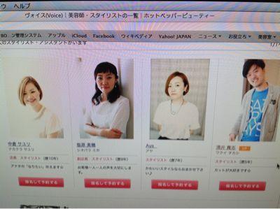 voice四天王_e0062921_1820013.jpg