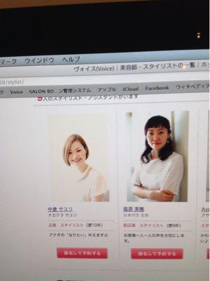 voice四天王_e0062921_1820182.jpg