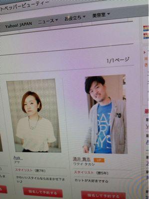 voice四天王_e0062921_1820283.jpg