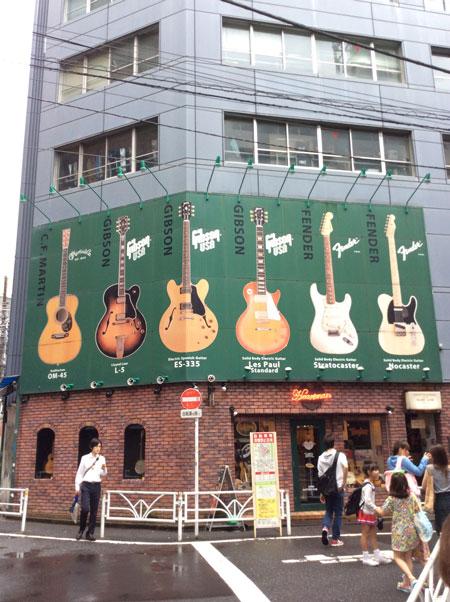 TOKYO 3DAYS n゜1_a0262845_11161556.jpg
