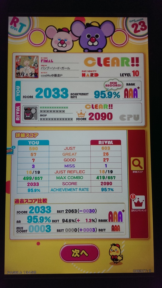 f0019846_1523980.jpg