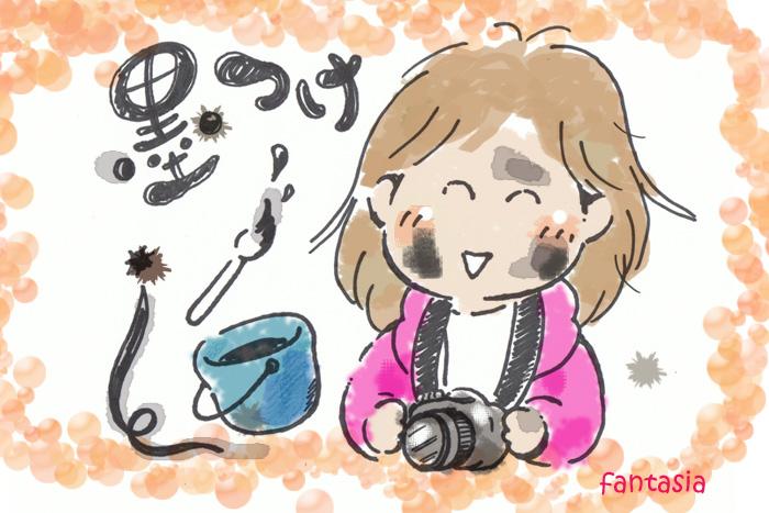 墨付け祭りにおけるイラスト。_f0281446_20385482.jpg