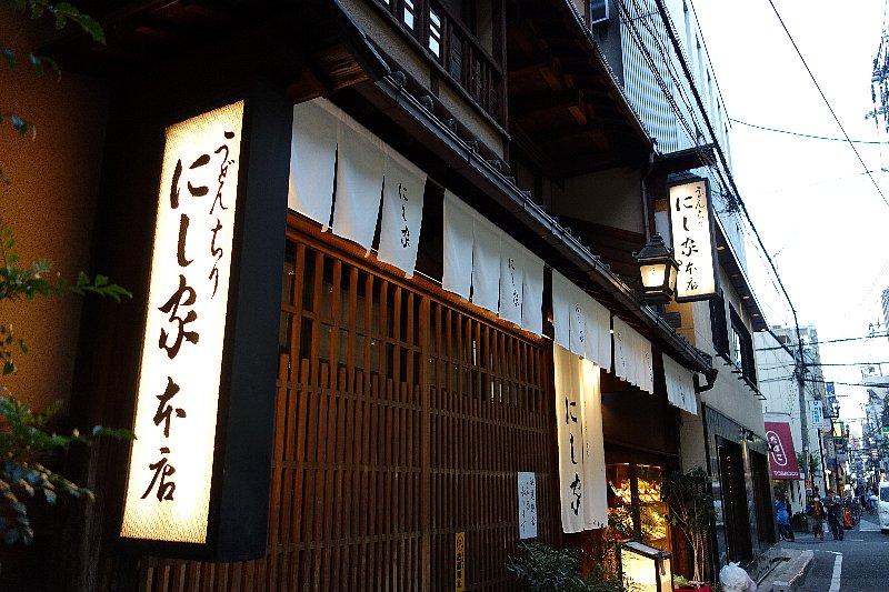 大阪市の中央区を南へ_c0112559_8485071.jpg