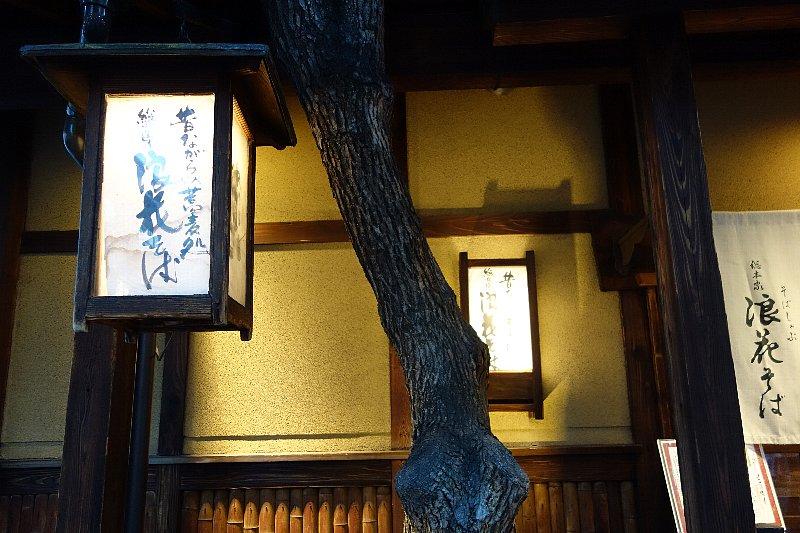 大阪市の中央区を南へ_c0112559_8511527.jpg