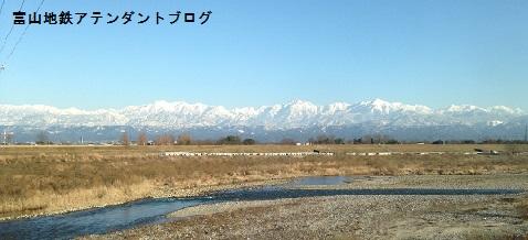 立山黒部が、日本ジオパークに認定されました!_a0243562_12505957.jpg