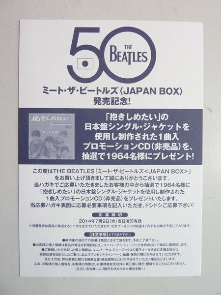 2014-07-09 ビートルズ&ストーンズ関連のお買い物_e0021965_09100347.jpg