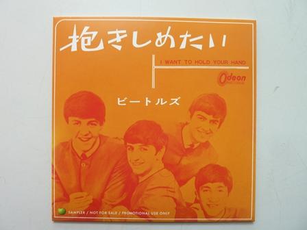 2014-07-09 ビートルズ&ストーンズ関連のお買い物_e0021965_09100385.jpg