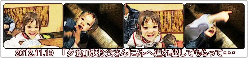 a0052666_5373830.jpg