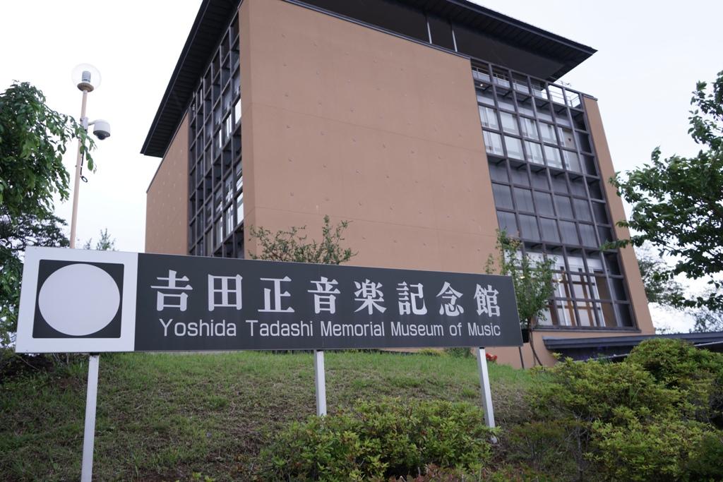 14年7月9日・吉田正音楽記念館_c0129671_202426.jpg