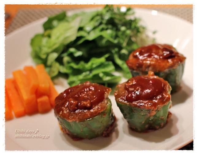 ピーマン肉詰め_f0179404_21411537.jpg