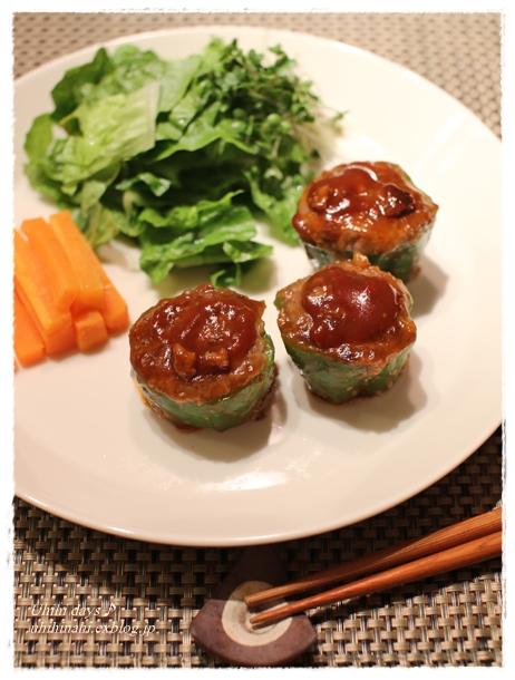 ピーマン肉詰め_f0179404_2141575.jpg
