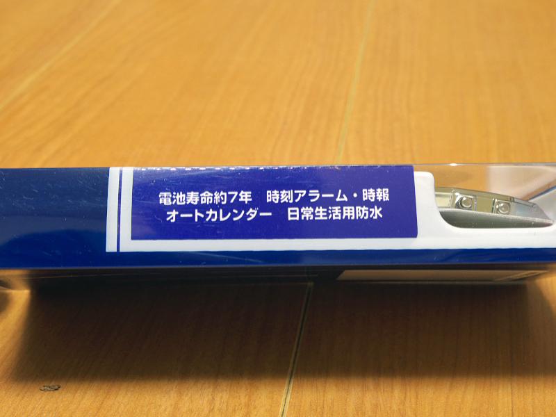 f0113518_19431681.jpg