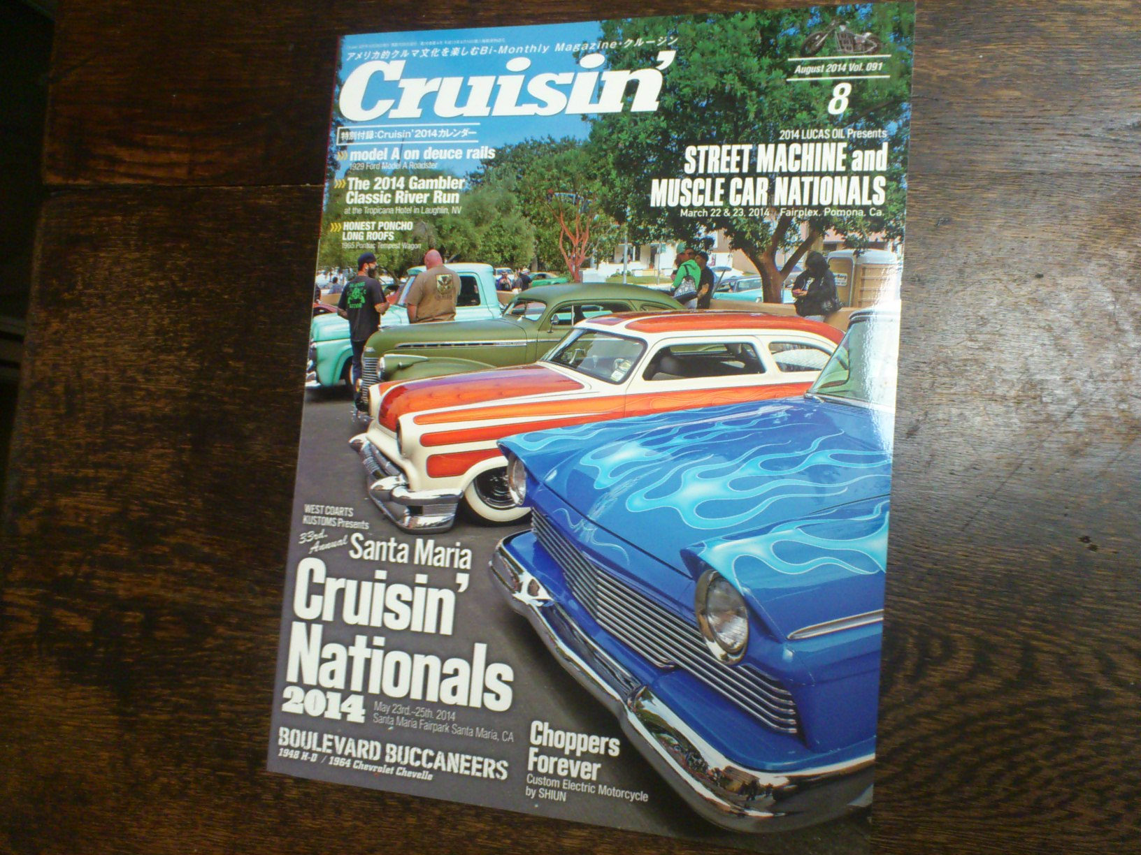 CRUISIN\' Magazine_b0160319_1853557.jpg