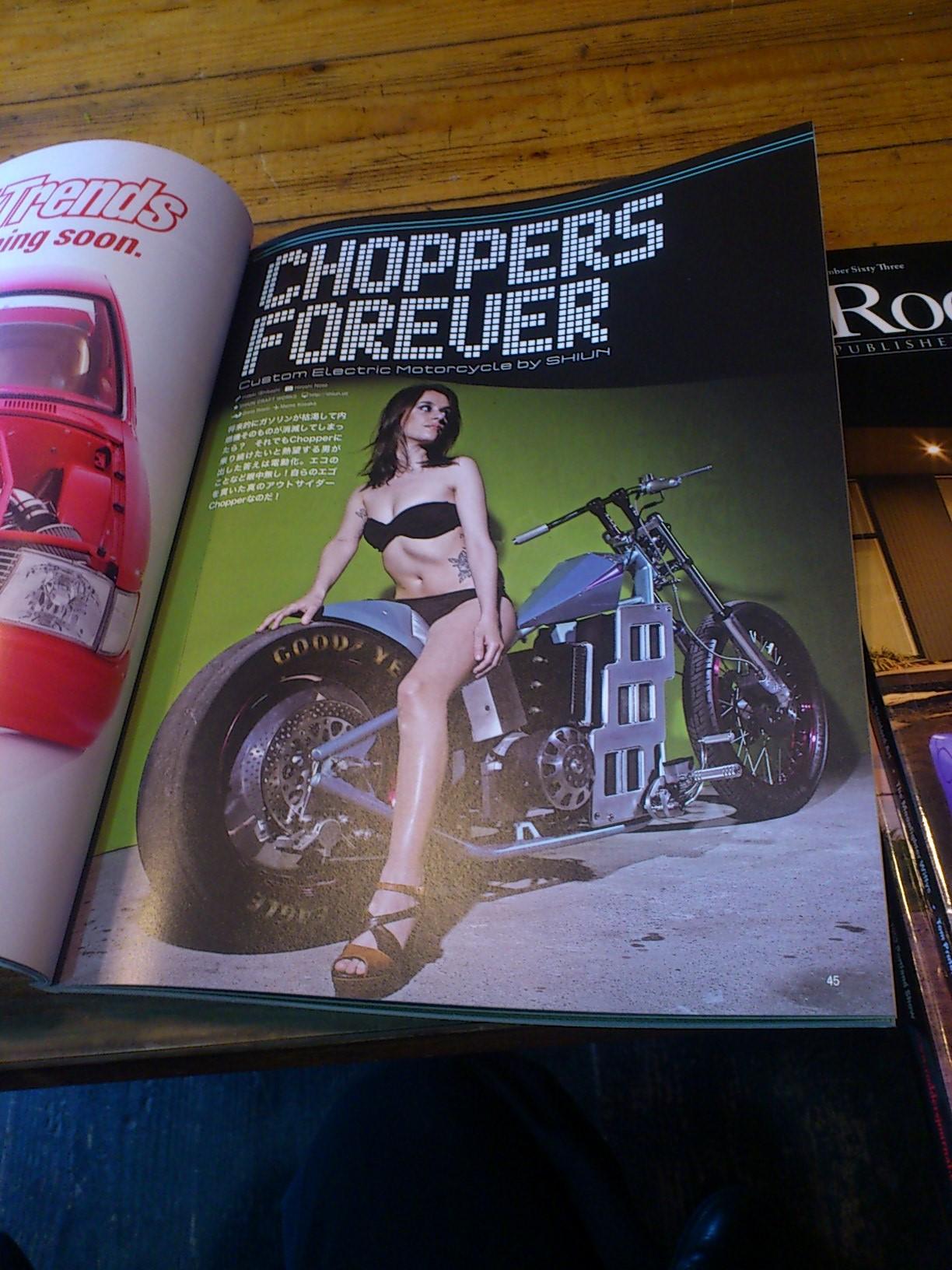 CRUISIN\' Magazine_b0160319_1862830.jpg