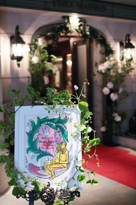 花のツリー、花の入口 青山サロン様へ _a0042928_12442065.jpg