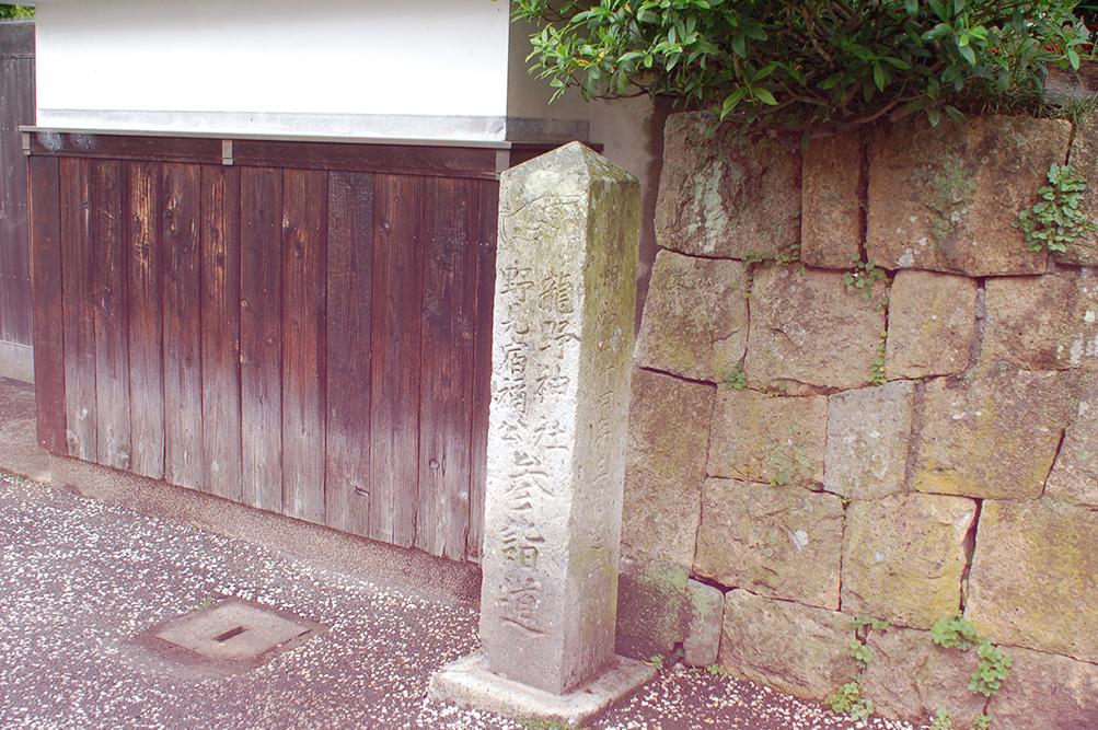 播磨の小京都、龍野をたずねて その2 「野見宿禰神社~聚遠亭」_e0158128_1952035.jpg
