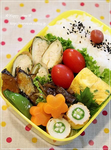 ささみチーズと大葉の春巻き弁当♪_f0348032_18565397.jpg