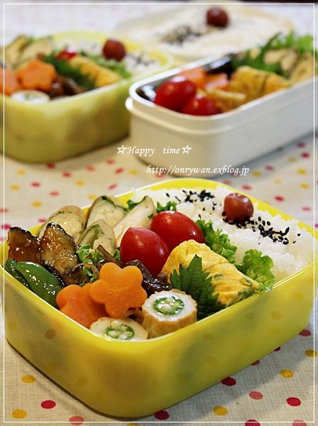 ささみチーズと大葉の春巻き弁当♪_f0348032_18570559.jpg
