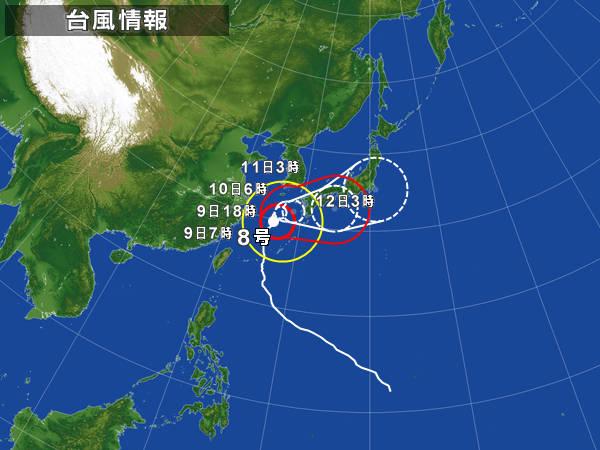 台風、関東は 明日か?_e0054438_16351683.jpg