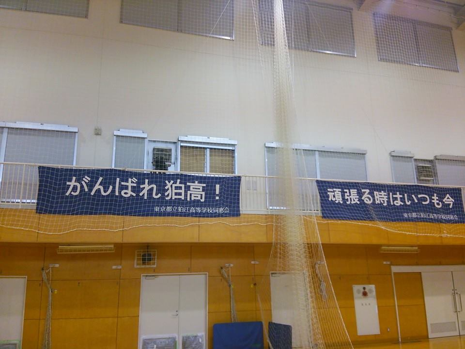 2014.07.09 東京都立狛江高校で講演_f0138645_536316.jpg