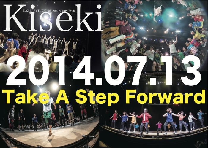 kiseki通信!!COMPANYインタビュー/米澤一輝_f0137346_23294770.jpg