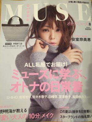 雑誌掲載_c0246656_1862234.jpg
