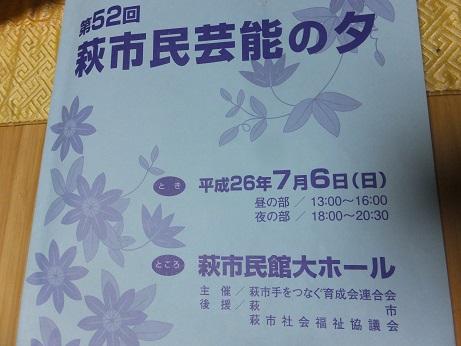 f0113862_213797.jpg