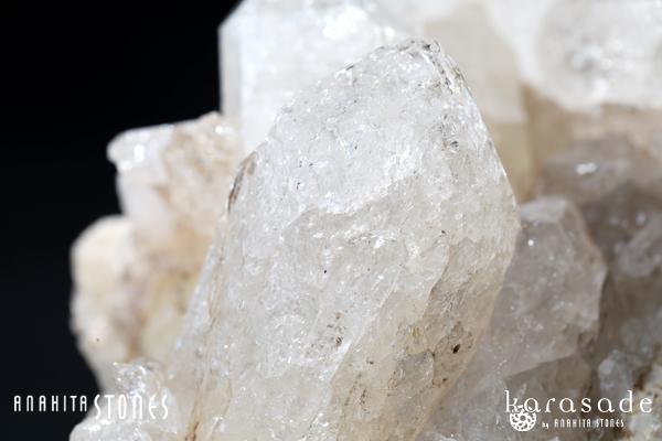 天然クラッククォーツクラスター(インド・ヒマラヤ産)_d0303974_13434091.jpg