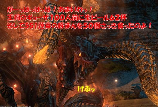 b0296791_19302596.jpg