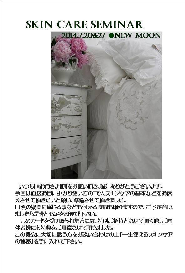 f0237593_15144773.jpg