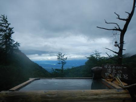 今日の高峰高原と台風情報_e0120896_652667.jpg